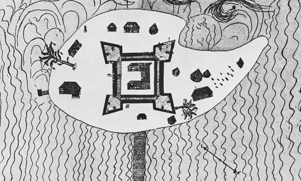 Hercoga Jēkaba forts
