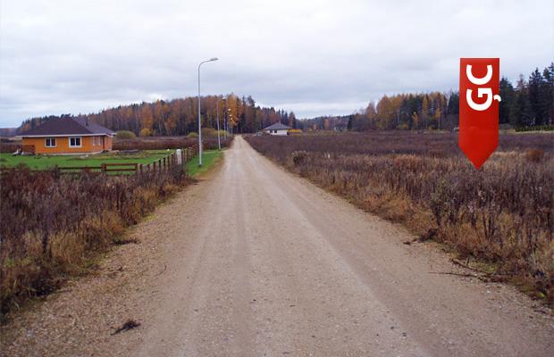 Baltijas centrs | Neogeo.lv