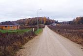 neogeo.lv Baltijas centrs