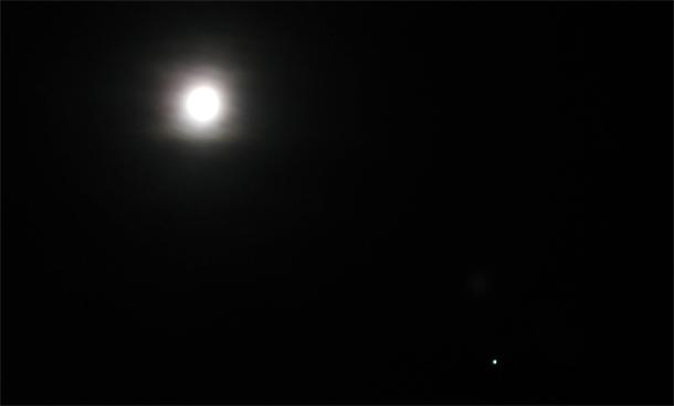 Jupiters un Mēness | Neogeo.lv