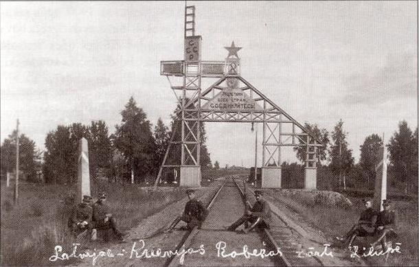 Krievijas-Latvijas robežas vārti Zilupē (1920-tie gadi)