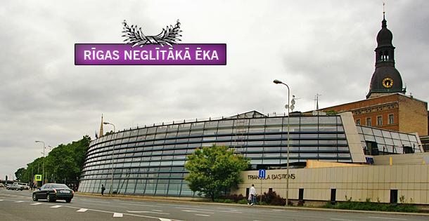 Rīgas neglītāko ēku TOP 10 | Neogeo.lv