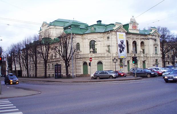 neogeo.lv Nacionālais teātris